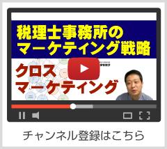 youtube_合資会社オオタキカク